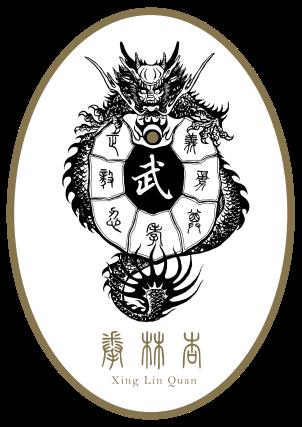 Xing Lin Quan crest